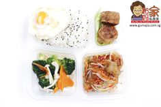 Need a tasty and healthy meal option that requires less hassle? Fret not! We have our Bento Box delivery service just for you! Minimum 7 packets per order. Go to http://gumajia.com.sg/catering/bento-box/ for more details!