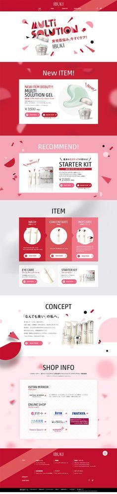 IBUKIシリーズ【スキンケア・美容商品関連】のLPデザイン。WEBデザイナーさん必見!ランディングページのデザイン参考に(シンプル系)