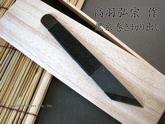 Japanese Kiridashi
