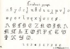Αποτέλεσμα εικόνας για καλλιγραφικα γραμματα