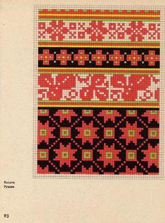 Gallery.ru / Photo # 100 - Latviske ornamenter - romashkaroma Baby Hats Knitting, Knitting Charts, Knitting Stitches, Knitting Patterns, Vintage Embroidery, Cross Stitch Embroidery, Embroidery Patterns, Cross Stitch Patterns, Mittens Pattern