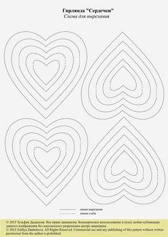 Зульфия Дадашова, вырезание из бумаги, paper cutting, валентинка, гирлянда