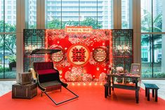 """Red Chinese """"double happiness"""" wedding backdrop traditional rickshaw and old Shanghai decor // Old Shanghai Glamour: Howard and Yi-Anns Wedding at Grand Hyatt Kuala Lumpur Chinese Wedding Decor, Oriental Wedding, Chinese New Year Decorations, New Years Decorations, Wedding Decorations, Shanghai Night, Old Shanghai, Shanghai Tang, Living Room Decor Traditional"""
