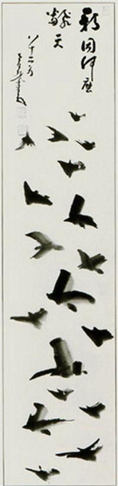 Crows - Nakahara Nantenbo