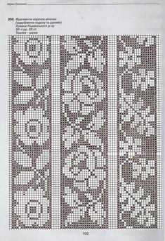 """This material from Anastasia Marusik's book """"The Bar … – knitting charts Fair Isle Knitting Patterns, Knitting Charts, Knitting Stitches, Crochet Patterns, Cross Stitch Borders, Cross Stitch Flowers, Cross Stitch Patterns, Filet Crochet Charts, Crochet Diagram"""