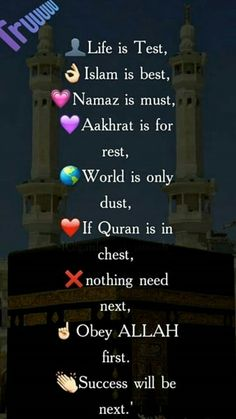 Are Islam is the best…….❤I love my Islam…. Best Islamic Quotes, Muslim Love Quotes, Love In Islam, Beautiful Islamic Quotes, Islamic Teachings, Islamic Messages, Islamic Love Quotes, Islamic Inspirational Quotes, Religious Quotes