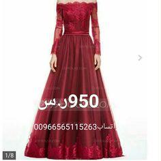 3db74cb8de684 فستان سهرة انيق ومميز للطلب واتساب00966565115263