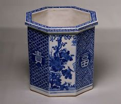 Vintage Hibachi : Arita porcelain, Japanese traditional heating device