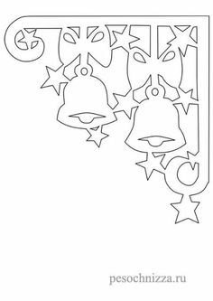 window cut stencil, Christmas Bells Pictures to Color, Christmas Coloring Page, FREE Coloring Page Template Printing Printable Christmas Coloring Pages for Kids, Christmas Bells Christmas Makes, Christmas Colors, Christmas Holidays, Christmas Ornaments, Nordic Christmas, Christmas Candles, Modern Christmas, Christmas Bells, Christmas Templates