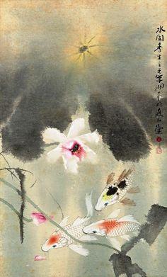 Lin Hukui (Lam Wu-fui) (1945) Китай