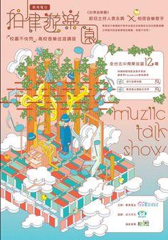 2015,music talk show tour for Taiwan high school