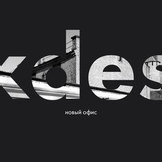 Xdesign office Symbols, Letters, Phone, Art, Art Background, Telephone, Kunst, Letter, Performing Arts