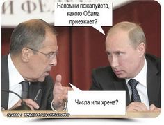 Биография Лаврова http://to-name.ru/biography/sergej-lavrov.htm
