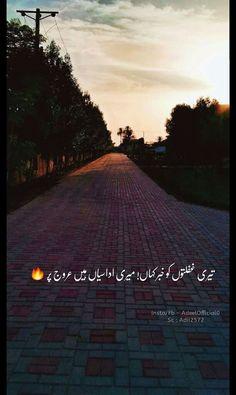 Love Quotes In Urdu, Urdu Love Words, Poetry Quotes In Urdu, Best Urdu Poetry Images, Quotes About Love And Relationships, Urdu Poetry Romantic, Love Poetry Urdu, Urdu Quotes, Quotes Images