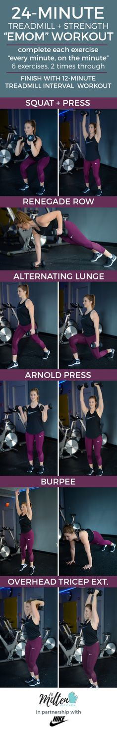 """24-Minute Treadmill + EMOM Strength Workout. Just a treadmill and a pair of mid-heavy dumbbells is all you need for this workout. Do the strength part first to get the most out of your legs for the first part of the workout, then finish with 12 minutes of treadmill work! """"Every Minute On The Minute"""" EMOM strength portion! (sponsored by Nike)"""