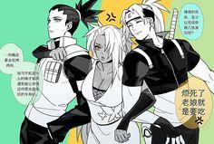 Inojin, Shikadai, ChouChou