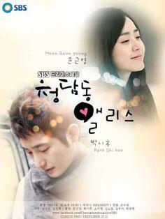[FanArt] Park Shi Ho and Moon Geun Young for Cheongdamdong Alice