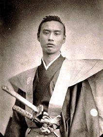 Young japanese #samurai