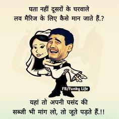 Latest Funny Jokes, Funny Jokes In Hindi, Funny School Jokes, Some Funny Jokes, Crazy Funny Memes, Haha Funny, Crazy Jokes, Hilarious, Crazy Facts