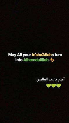 Lessons Online For Kids Lessons Songs Free Printable Key: 4726359199 Eid Quotes, Imam Ali Quotes, Allah Quotes, Quran Quotes, Muslim Love Quotes, Beautiful Islamic Quotes, Religious Quotes, Islamic Qoutes, Islamic Inspirational Quotes