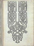 Libro quarto. De rechami per elquale se impara in diuersi modi lordine e il modo de recamare...Opera noua, page 10 (recto)