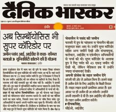 Super Corridor Indore News & Latest Updates