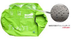 The Scrubba wash bag / スクラバウォッシュバッグ 日本公式webサイト