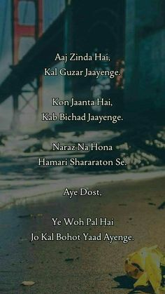 Aaj Zinda Hai Kal Guzar Jaayenge - Urdu Sad Poetry - My New Status mat One Love Quotes, Now Quotes, Besties Quotes, Best Friend Quotes, Life Quotes, Relationship Quotes, Friendship Quotes In Hindi, Urdu Quotes, Dosti Quotes In Hindi