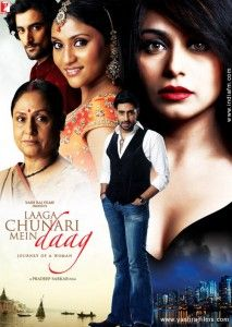 Laga Chunari Mein Daag! Now available in HD quality at Sanona movies. http://www.sanona.com/VideoInfo.aspx?MovieID=519