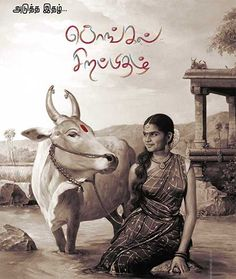 14jan Pongal, harvest festival in Tamilnadu, India. Thanks giving to Sun, Form animals, people and relatives who helped them.