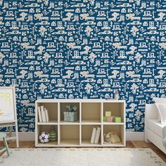 Repositionable Wallpaper Lost in the big city