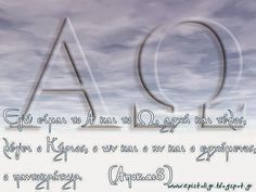 No Worries, Sayings, Blog, Lyrics, Word Of Wisdom, Quotations, Qoutes, Proverbs