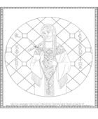 Basic fish diagram fins labeled fish lesson for St kateri coloring page