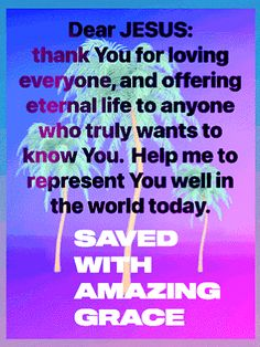 Jesus Christ Images, Jesus Prayer, Love Everyone, Praise The Lords, Amazing Grace, Help Me, Good Morning, Knowing You, Periodic Table
