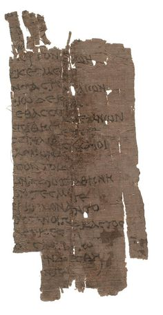 Homer Iliad Papyrus fragment./ qw Greek History, Ancient History, Homer Iliad, Hellenistic Period, Classical Period, World Literature, Historical Artifacts, 1st Century, Dark Ages
