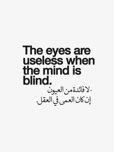 New post on mjcodez Arabic English Quotes, Funny Arabic Quotes, Muslim Quotes, Islamic Quotes, Funny Quotes, Wisdom Quotes, True Quotes, Book Quotes, Words Quotes