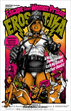 """ESCAPE FROM WOMEN PRISON"" SILK SCREEN PRINT 3RD EDITION by Rockin' Jelly Bean"