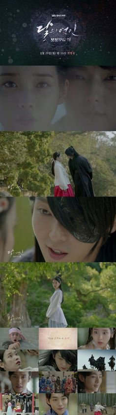 [Video] Second teaser video released for the #kdrama 'Scarlet Heart: Ryeo'