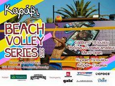 Ελάτε το Σαββατοκύριακο στο Καράβι! Volleyball, Volleyball Sayings