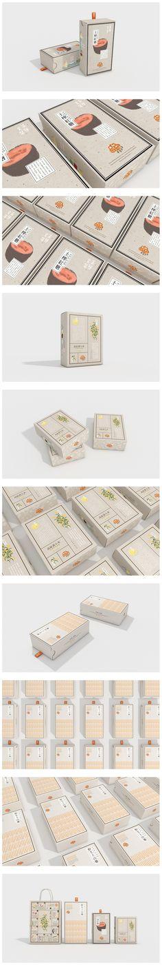 云南 禾芽食集 品牌包装体验设计 包装 ...