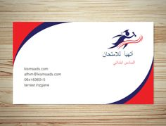 Cartes de visites | FreeLogoServices Customer Service