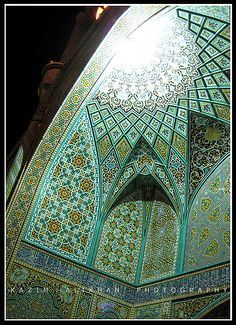 Fatima al-Masumeh Shrine