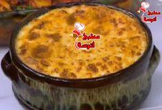 وصفة أرز بالجبنة في الفرن من برنامج على قد الايد حلقة اليوم (24-11-2015) ~ مطبخ أتوسه على قد الايد