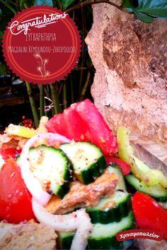 Η Magdalini Remoundou-Zhkopoulou είναι η τυχερή μας, που  θα απολαύσει Σαλατούλα και Αναψυκτικό για 2, κατευθείαν στην πόρτα της🥳🥳🥳🥳 Μείνετε συντονισμένοι γιατί έρχεται νέος διαγωνισμός Delivery at Home... Hamburger, Ethnic Recipes, Food, Essen, Hamburgers, Yemek, Meals