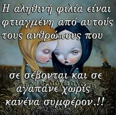 Picture Quotes, Love Quotes, Inspirational Quotes, Feeling Loved Quotes, Friendship Love, Big Words, Good Night Quotes, Greek Quotes, Best Friends Forever