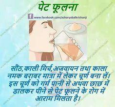Health Tips In Hindi - Gharelu Nuskhe Good Health Tips, Natural Health Tips, Health And Beauty Tips, Health Facts, Health Diet, Health And Nutrition, Health And Fitness Expo, Health And Fitness Articles, Home Health Remedies