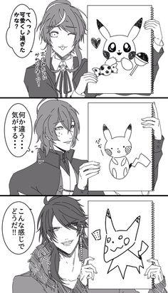 🎤竜/🐰の👓になりたい🎤 (@ryuuu_0810) さんの漫画 | 16作目 | ツイコミ(仮)