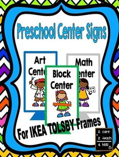 I created these cute preschool center signs to fit in the TOLSBY frames from Ikea. The frames are two sided so that one side shows the center name with the graphic and the other side lists common learning objectives typically explored in each area. The graphics are from Creative Clips by Krista Wallden and coordinate well with my other communication products like  Editable Monthly Newsletter Templates and Editable Monthly Calendar Templates that also feature Creative Clips artwork.