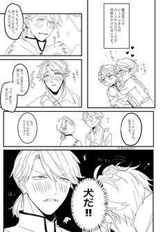 Identity Art, Kawaii Anime, Fan Art, Aesop, My Love, Cute, Ships, Funny, Boats