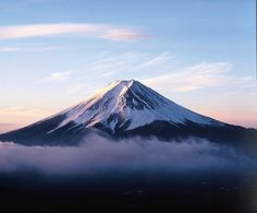 Photo Credit: Yamanashi Prefecture Tourist Association 1-Day Mt. Fuji & Hakone Tour (Return by Motorcoach) (With Lunch) JPY 13,000